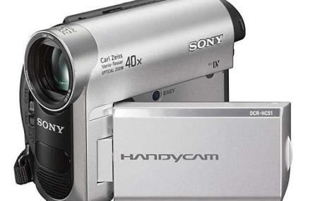 Kamera cyfrowa: CCD czy CMOS?